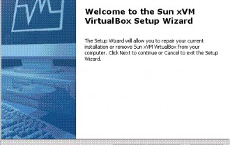 vertualboxのインストール方法