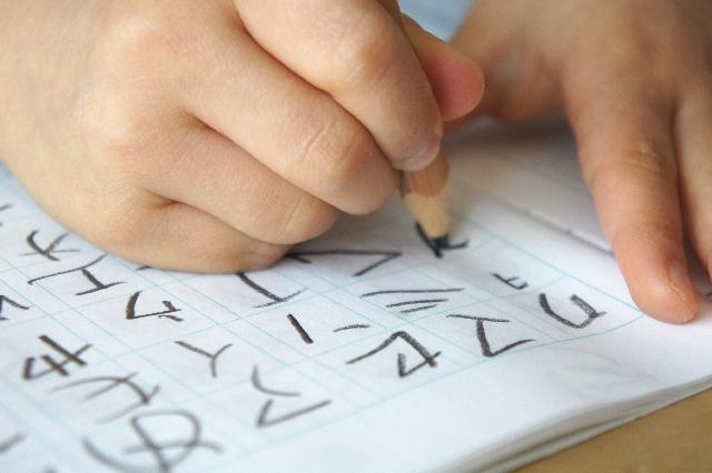 文字コードの変更方法